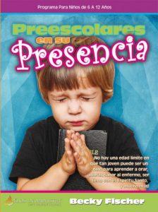 SPAN-Preschoolers-600-dpi-WEB-374x500