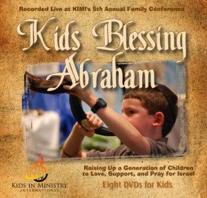 KBA DVD--Series of Eight copy